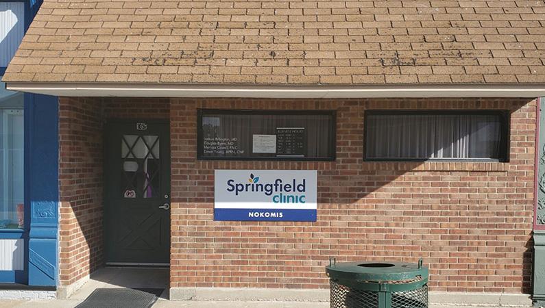 Light brick exterior of medical office building