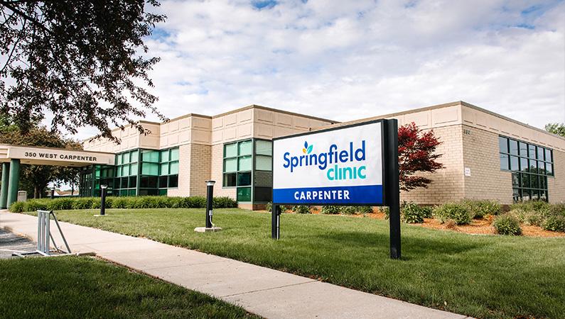 Brick exterior medical office facility on Carpenter street in Springfield, Illinois